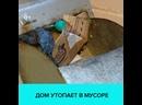 Жители дома в Гороховском переулке страдают от гор мусора в подъезде — Москва 24