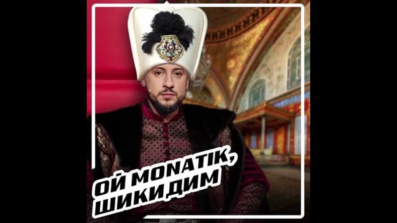MONATIK і його турецькі справи 😉 ГолосКраїни