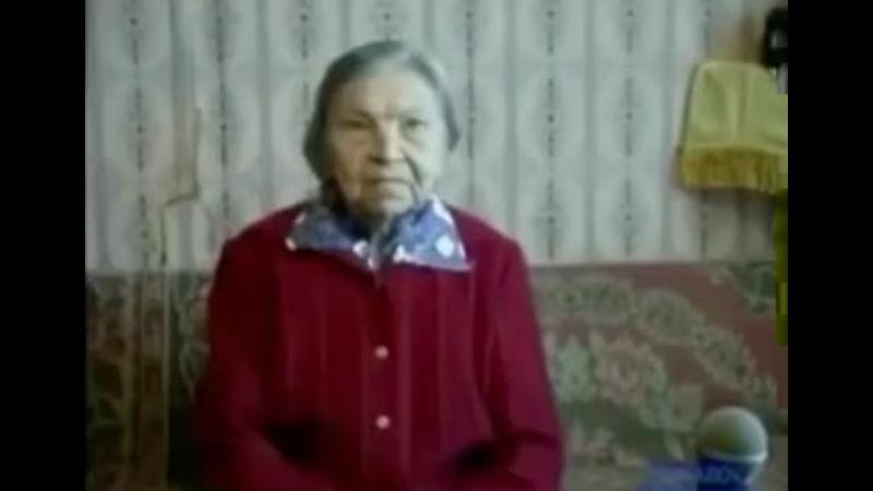 бабка сидит и молчит
