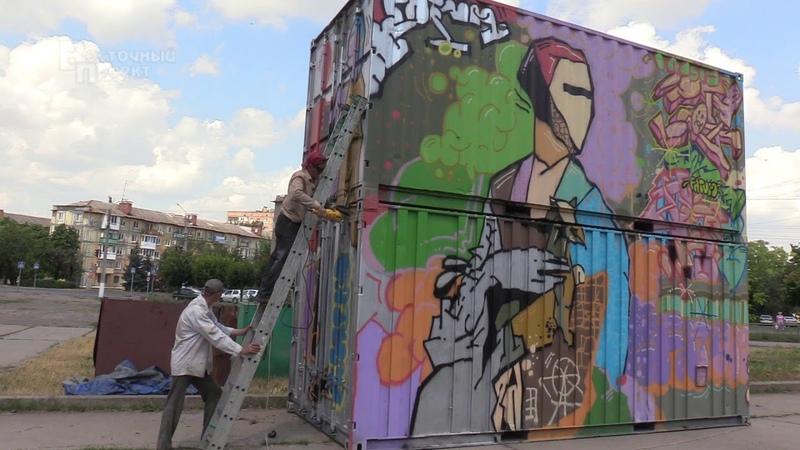 У Краматорську переносять арт об'єкт з контейнерів