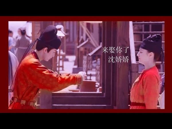 【迪丽热巴吴磊 - Địch Lệ Nhiệt Ba x Ngô Lỗi】- 长歌行 - Trường Ca Hành - Part 9.