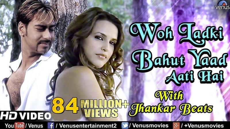 Woh Ladki Bahut Yaad JHANKAR BEATS Ajay Devgn Qayamat 90's Bollywood Romantic Songs