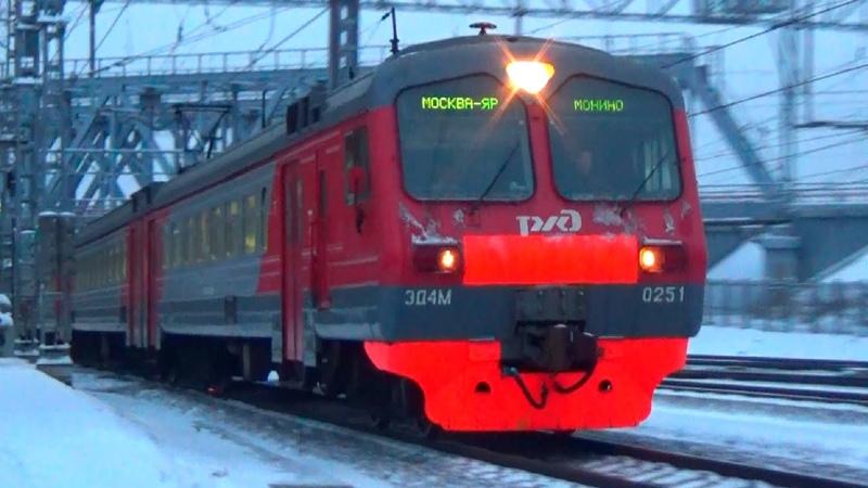 Электропоезд ЭД4М-0251 сообщением Монино - Москва Ярославская