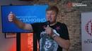 Мастер-класс Дмитрия Губерниева в Высшей Школе «Останкино»