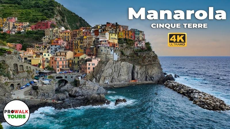Manarola Italy Walking Tour Cinque Terre