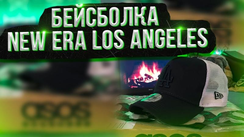 Бейсболка с ASOS Некачественная бейсболка LOS ANGELES. \Black\