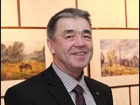 Альберт Кудаяров, художник - педагог