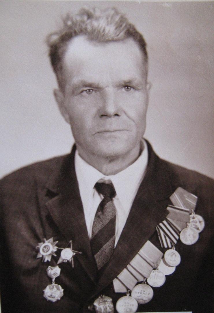 Трепышко Наум Романович