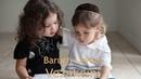 Очень нежная еврейская песня! Baruch Levine Vezakeini Lyrics русский