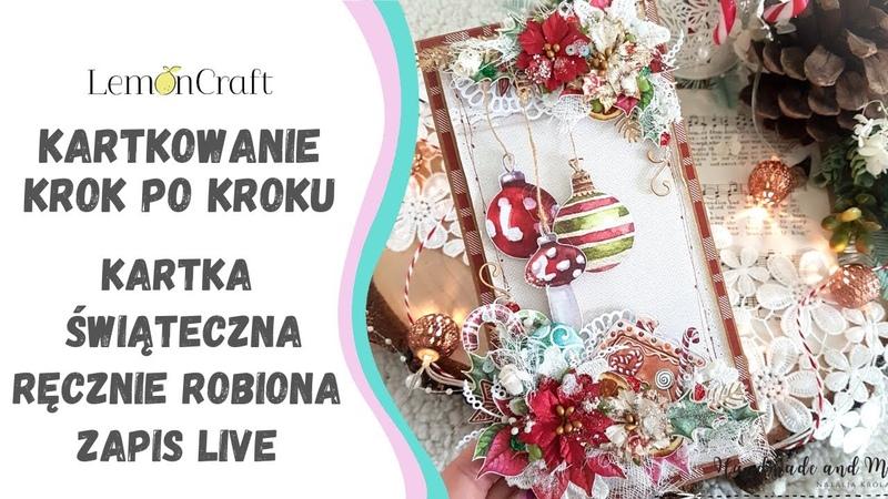 Kartka świąteczna ręcznie robiona - Zapis LIVE z gościem Lemoncraft - Natalią Królak