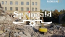 02 Компания Springald Разбираем по кирпичику слой за слоем. Ручной демонтаж зданий.
