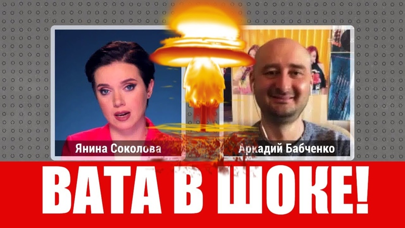 💥 Вибухова заява ватників пошматувало через розмову Соколової і Бабченка