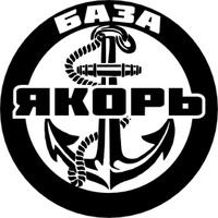 """База отдыха """"Якорь"""" - Новосибирск"""