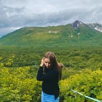 Вера Ерошкина, 250 подписчиков