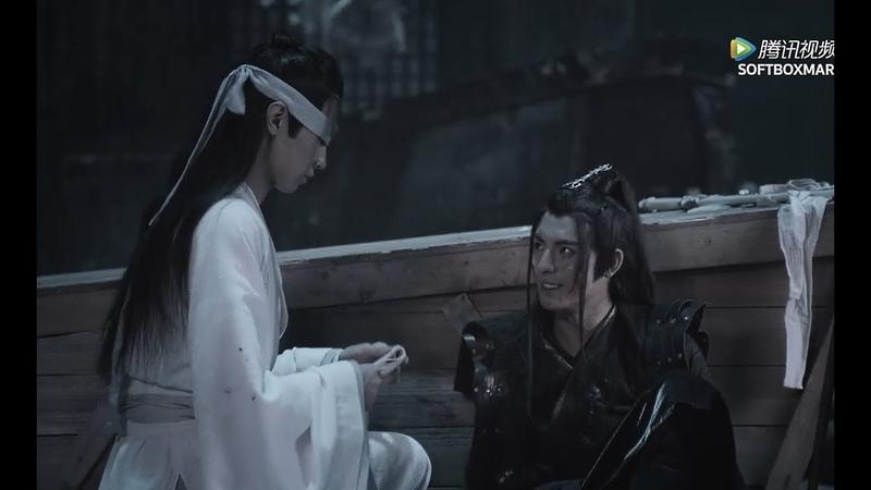 [The Untamed 陈情令 ] Xue Yang x Xiao Xingchen
