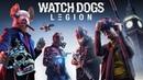 Watch Dogs Legion ► Падение Лондона ► Прохождение 1 стрим сложность HARD