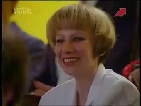 Пойми меня НТВ 21 декабря 1996 Семья против Графиня де Монсоро