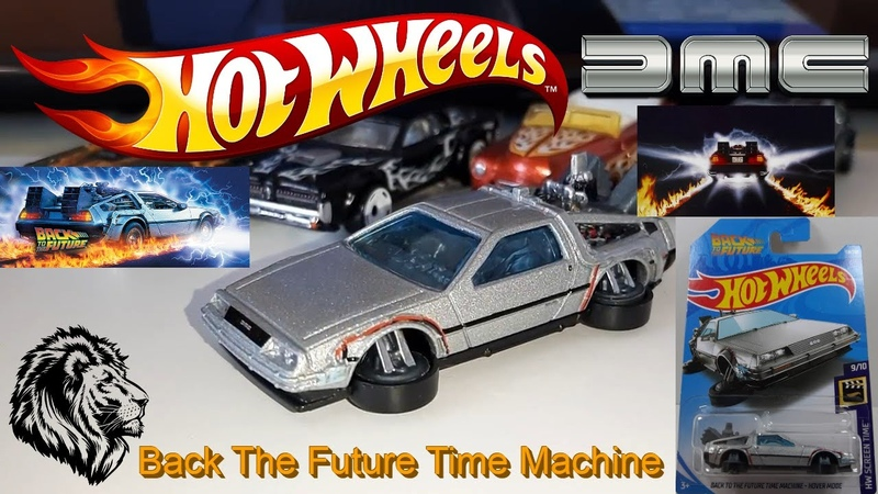 Хот Вилс Назад в Будущее - Hot Wheels Back The Future Time Machine - Hover Mode HW Screen Time 910
