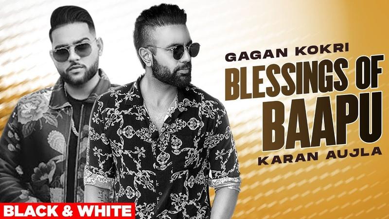 Blessings Of Baapu (Official BW Video) | Gagan Kokri Ft. Yograj Singh | Latest Punjabi Songs 2020