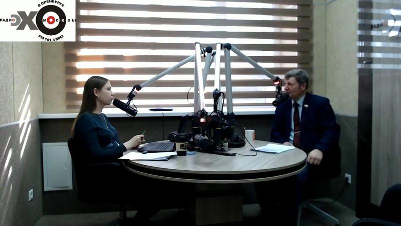 Владимир Фролов в эфире радио Эхо Москвы в Оренбурге 18 марта 2021 г.