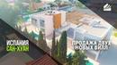 Две новые виллы в San Juan, провинция Аликанте, Испания, продажа. Недвижимость в Испании у моря