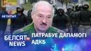 Лукашэнка прыкінуўся Вангай. Навіны 15 кастрычніка Лукашенко притворился Вангой