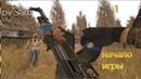 Тень Чернобыля Сборка by Sam начало игры атп охота на мутантов 1